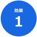 スクリーンショット 2018-02-09 19.35.57