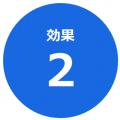 スクリーンショット 2018-02-09 19.37.57
