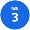 スクリーンショット 2018-02-09 19.38.31